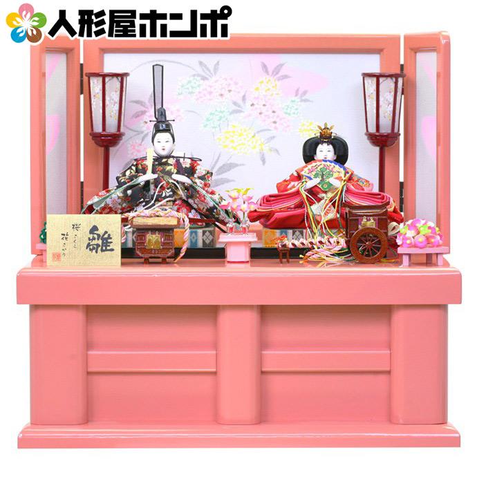 【先着1名様限定】 雛人形 コンパクト 収納飾り ラメピンク塗 wt-8-kesi-rame-p 雛 人形 コンパクト収納飾り 親王飾り かわいい ひな人形 小さい お雛様 おしゃれ インテリア