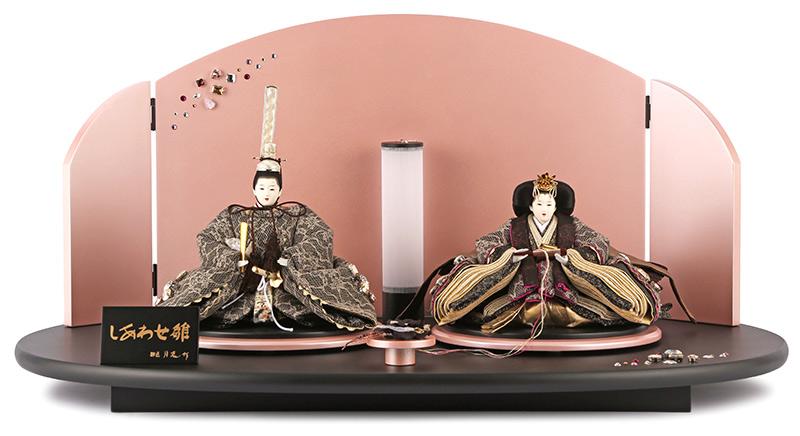 雛人形 特選 ひな人形 雛 平飾り 親王飾り 月志作 しあわせ雛 ジュエル花飾り パールピンク h263-mi-ts-34 おしゃれ かわいい 人形屋ホンポ
