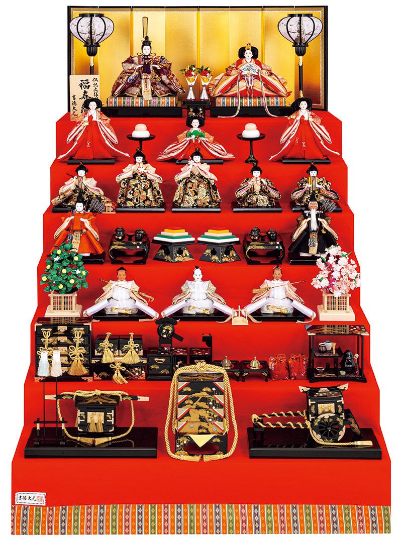 ★日本の職人技★ 雛人形 吉徳大光 ひな人形 雛 七段飾り 十五人飾り 福寿雛 十番親王 三五 【2021年度新作】 h033-ys-302022, 美和町 63d91aad