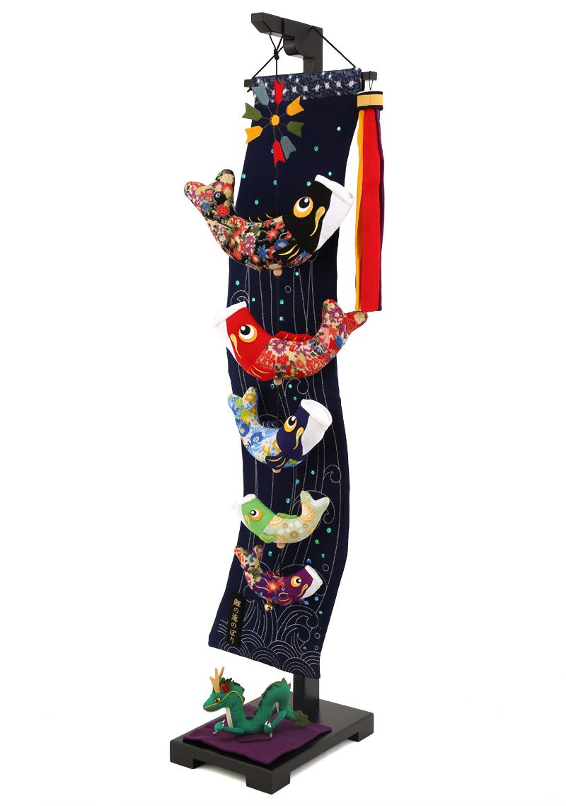 五月人形 こいのぼり 室内用 鯉の滝のぼり 大 飾り台セットh285-sb-tr-kt-l