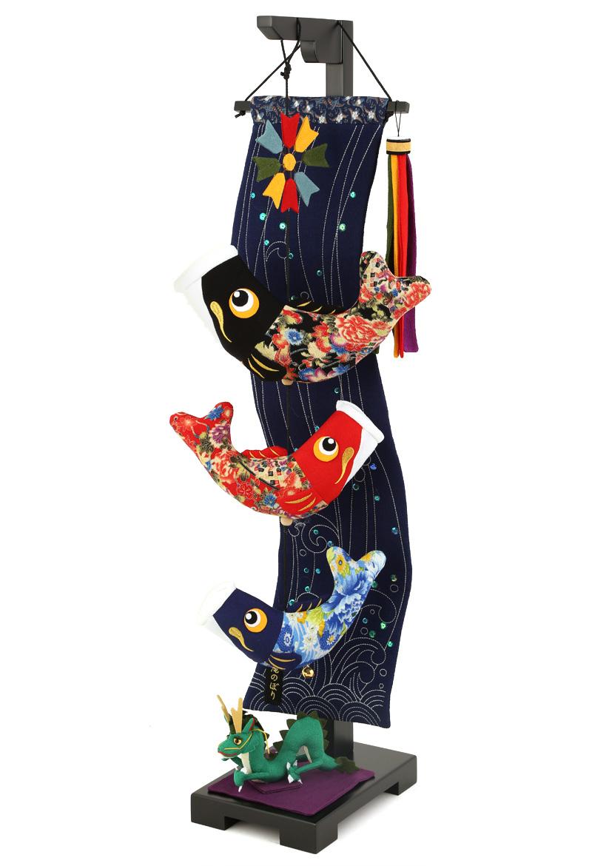五月人形 こいのぼり 室内用 鯉の滝のぼり 中 飾り台セットh285-sb-tr-kt-m 人形屋ホンポ