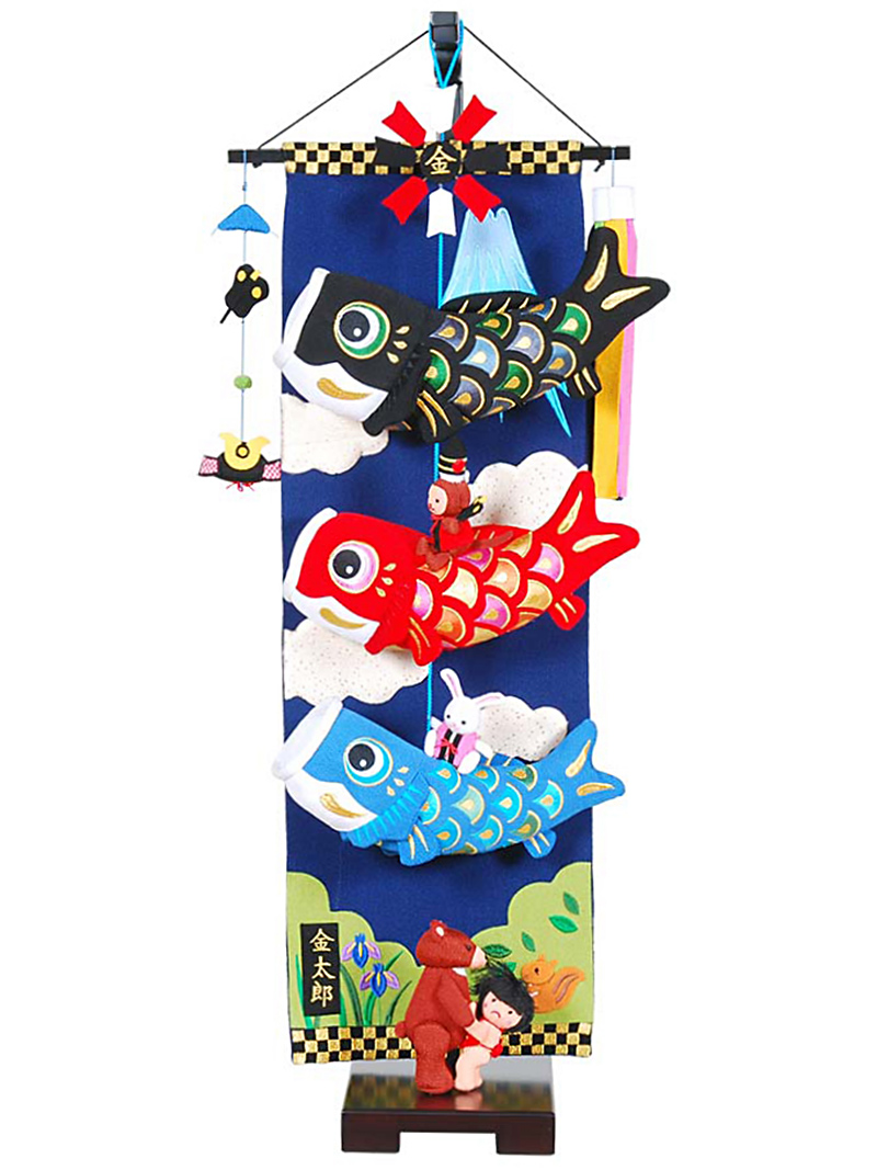 五月人形 こいのぼり 室内用 大相撲 金太郎鯉のぼり 中 飾り台セットh285-sb-tr-suno-m 人形屋ホンポ
