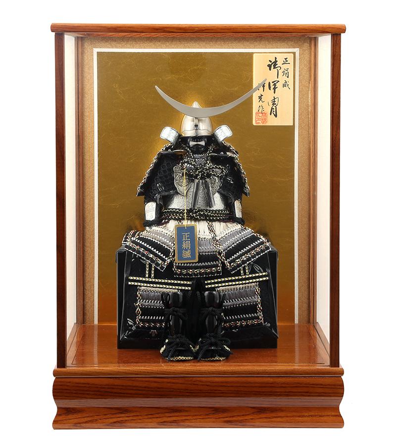 五月人形 コンパクト 鎧ケース飾り 鎧飾り 伸光作 御甲冑 正絹威h255-fz-5-t9413j 人形屋ホンポ