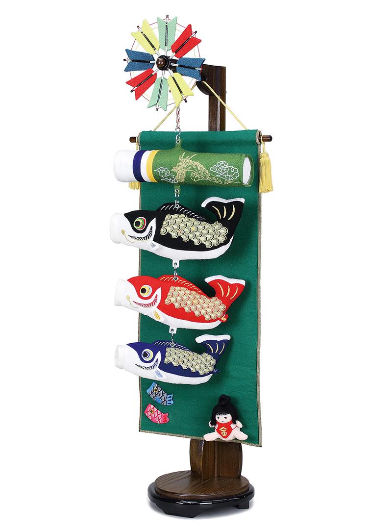 五月人形 こいのぼり 金太郎 室内用 室内飾り 鯉飾り 飾り台付 【2019年度新作】 h315-fz-5630-56-003