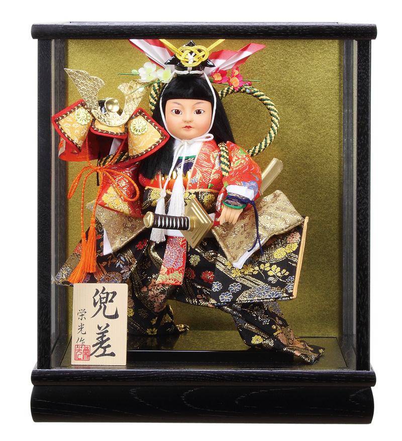 五月人形 武者人形 ケース飾り 栄光作 兜差 5号 【2019年度新作】 h315-fz-5740-62-001
