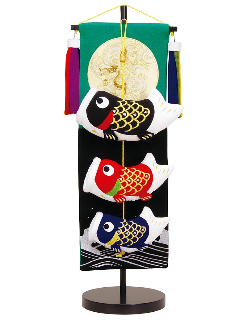 五月人形 こいのぼり 室内用 室内飾り 鯉飾り 龍 飾り台付 【2019年度新作】 h315-fz-5630-57-006