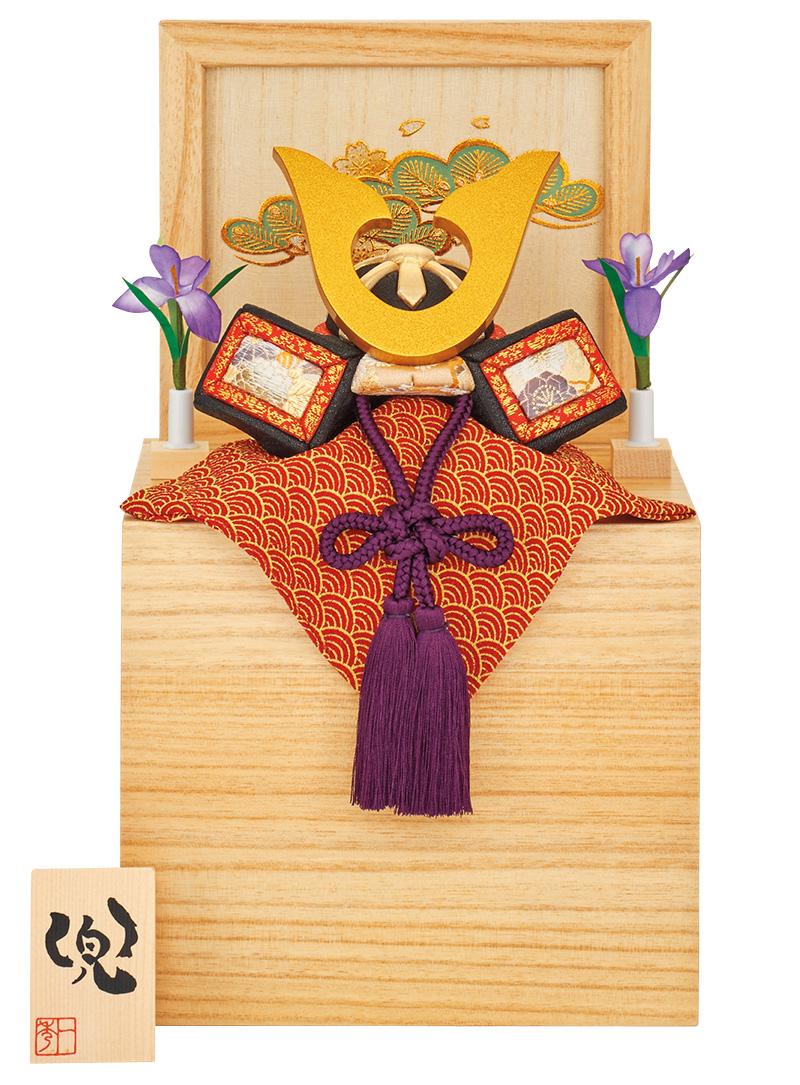 五月人形 一秀 兜収納飾り 兜飾り 木目込人形飾り 木村一秀作 兜 桐収納 【2019年度新作】 h315-im-015