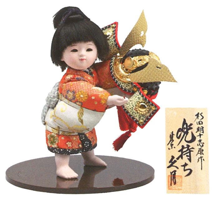 五月人形 久月 平飾り 木目込人形飾り 浮世人形 杉田明十志原作 兜持ち 【2018年度新作】 h305-k-s-2 K-146
