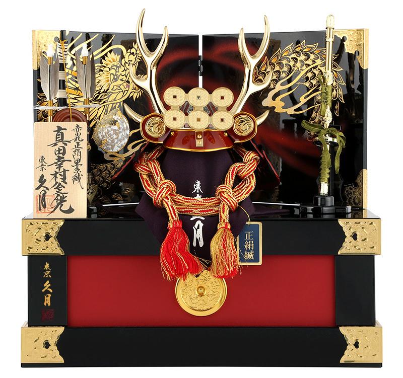五月人形 兜 収納 飾り 真田幸村 h285-kcp-1056nr 【2019年度新作】 人形屋ホンポ