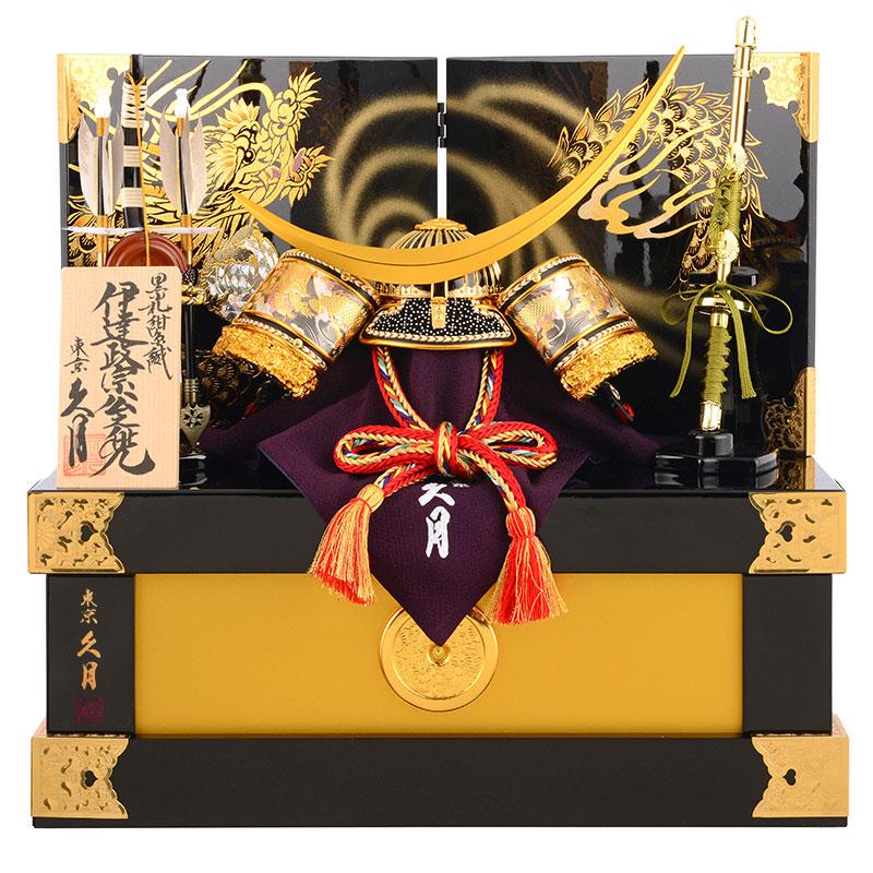 五月人形 収納 伊達政宗 久月 兜飾り 兜収納飾り h285-kcp-1076nr 人形屋ホンポ