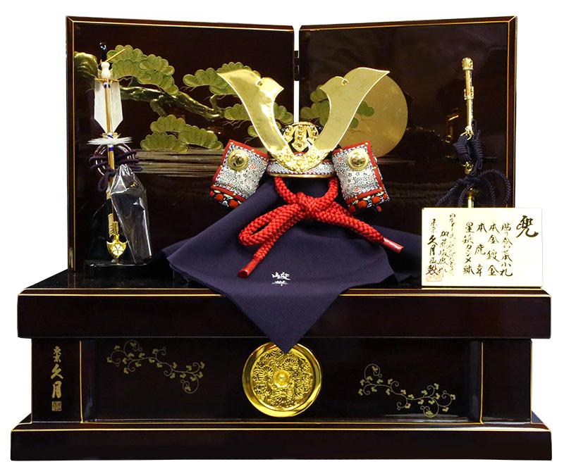 日本最大のブランド 久月 五月人形 収納飾り 兜飾り 1/4 白糸肩赤縅兜 加藤峻厳 兜収納飾り h305-k-91068 D-60, 【セール 登場から人気沸騰】 2288be30