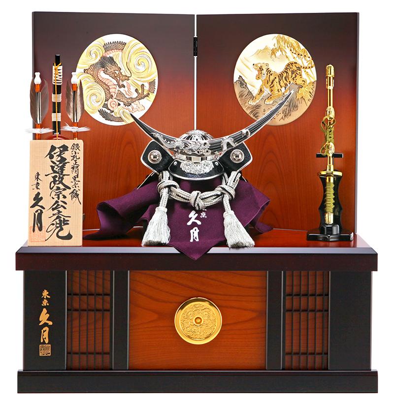 五月人形 収納 伊達政宗 久月 兜飾り 兜収納飾り h295-kcp-1047nr 人形屋ホンポ