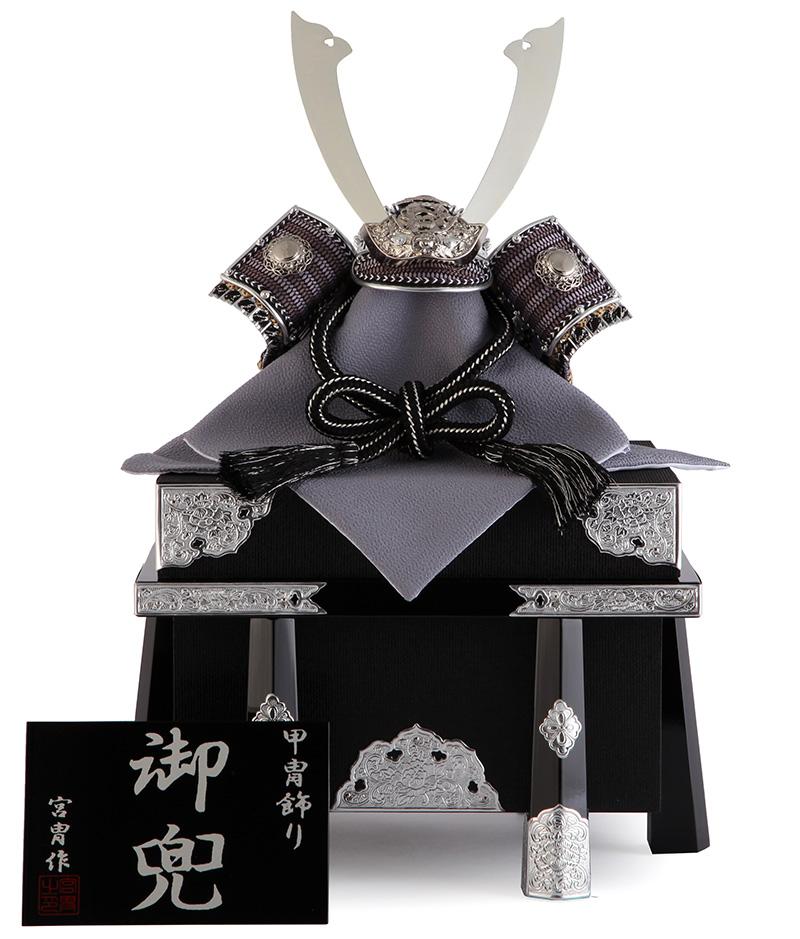 五月人形 兜 単品 宮冑作 シルバー 輝 9号 【2019年度新作 兜飾り】 h245-mi-bushu-sl9 人形屋ホンポ