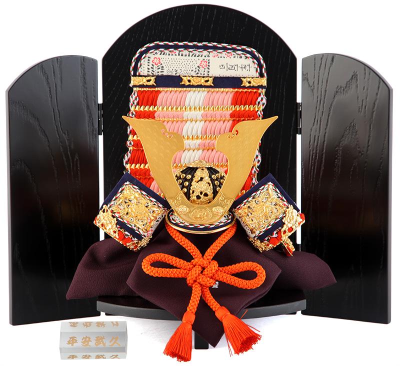 五月人形 鎧 兜 飾り鎧兜飾り コンパクト 8号 朱赤中白縅 h305-mi-hb-130108-63-r【2019年度新作】 人形屋ホンポ