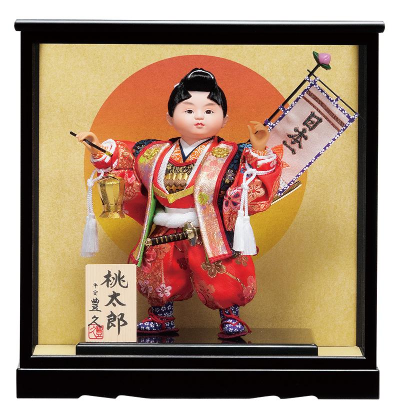 五月人形 豊久 武者人形 ケース飾り 桃太郎 6号 【2019年度新作】 h315-mo-530670 GD-233