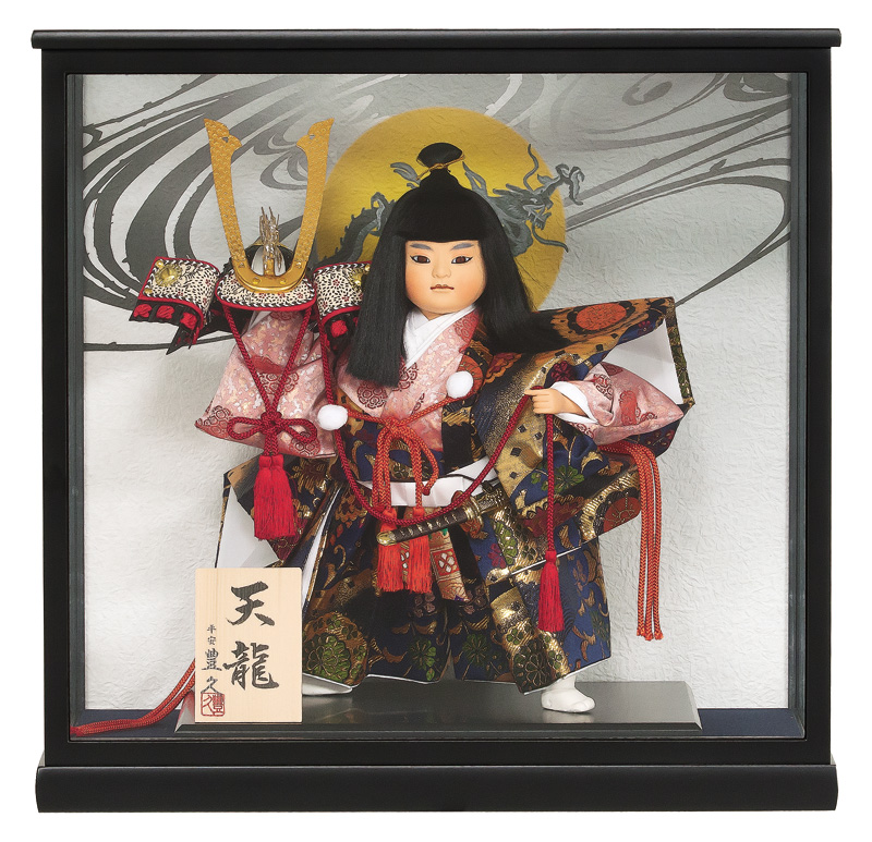 五月人形 豊久 武者人形 ケース飾り 天龍 8号 【2019年度新作】 h315-mo-530657 GD-232