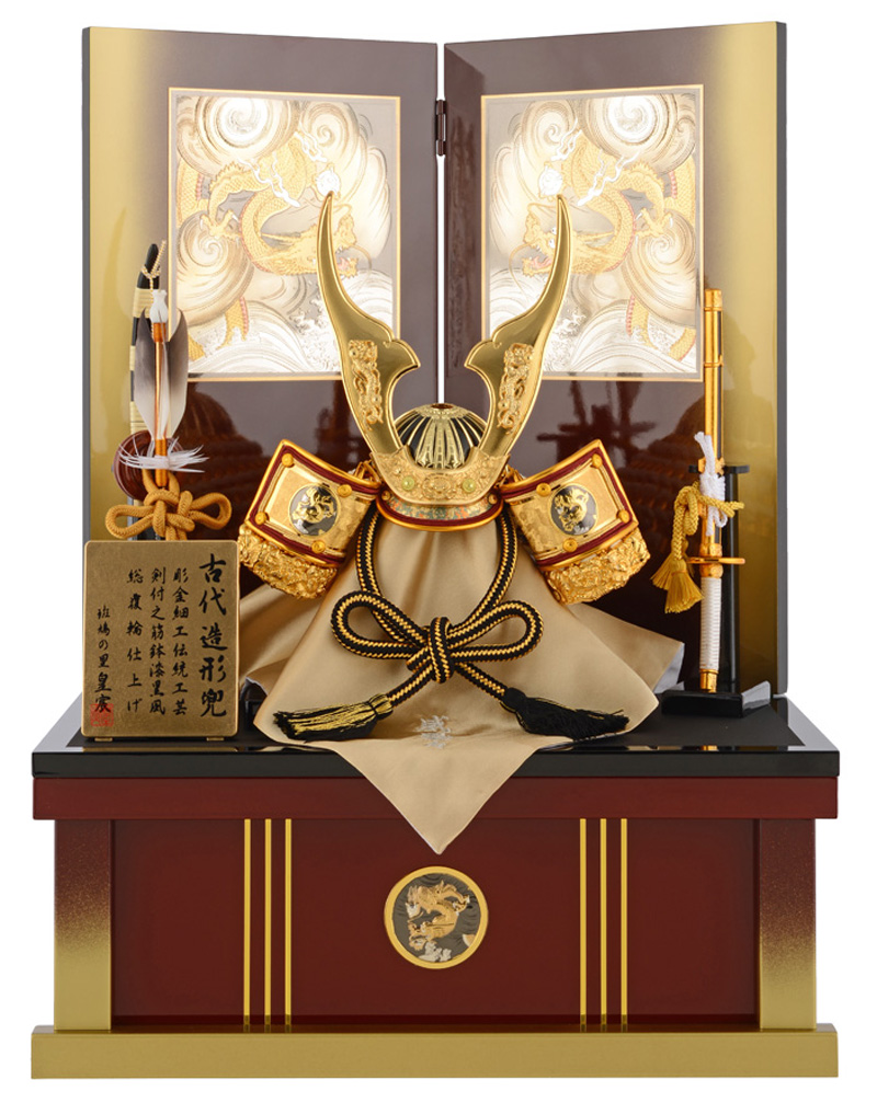 五月人形 収納飾り 兜飾り 皇宸 古代造形兜 豪奢 8号 兜収納飾り h285-mocp-a054-20 【sr10tms】 人形屋ホンポ