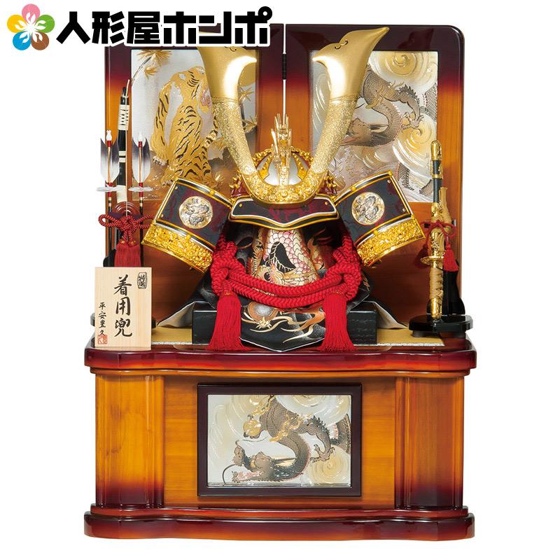 五月人形 収納飾り 兜飾り 着用 颯龍 28号 豊久 兜収納飾り h305-mo-502202 GC-116