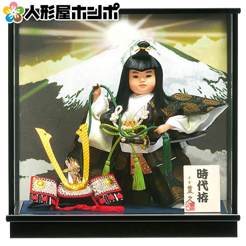 五月人形 豊久 武者人形 ケース飾り 時代拵 6号 【2020年度新作】 h025-mo-530653 GE-237