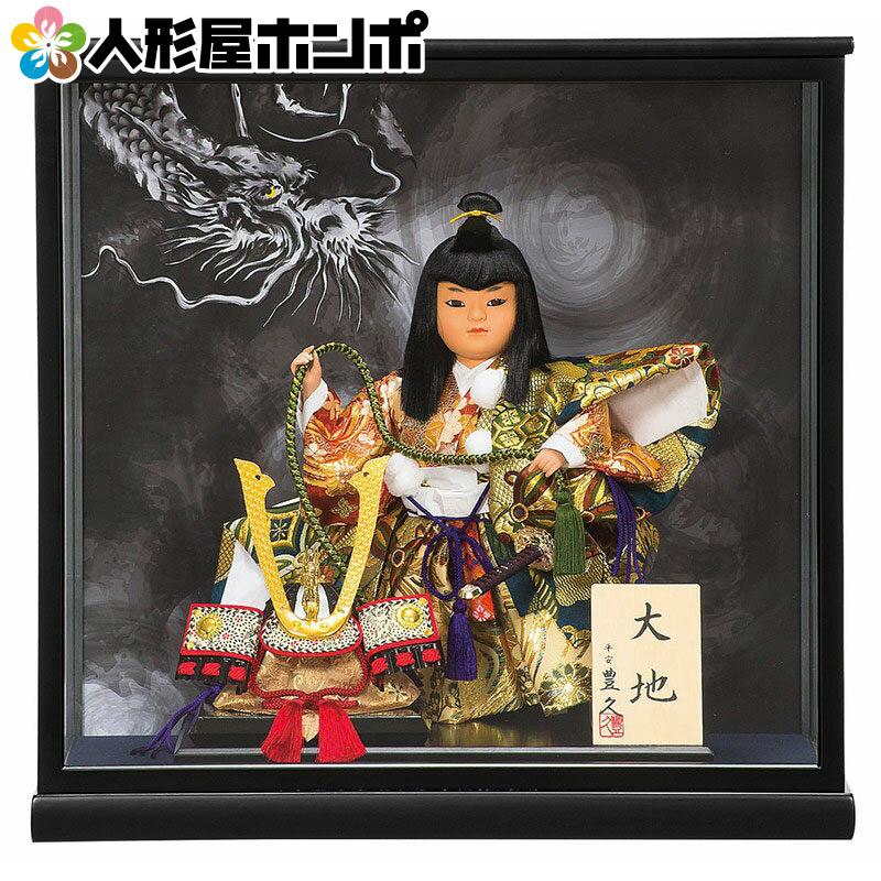 五月人形 豊久 武者人形 ケース飾り 大地 8号 【2020年度新作】 h025-mo-530692 GE-233