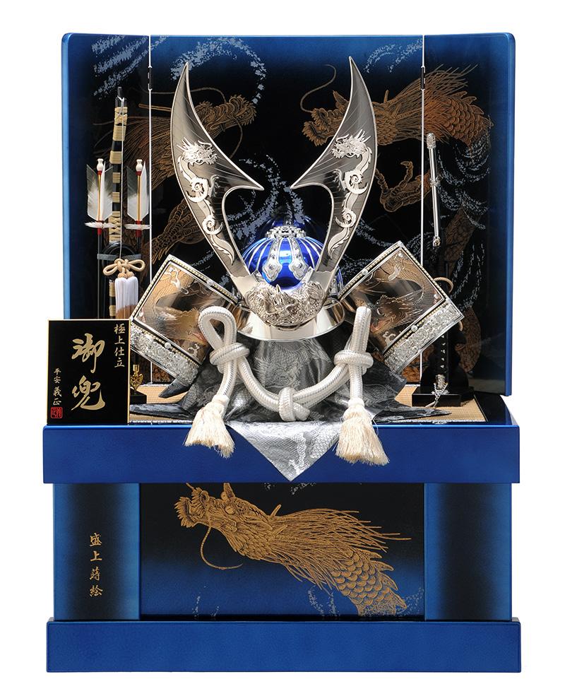 五月人形 収納 着用 兜飾り 着用兜 蒼龍 25号 兜収納飾り h275-sssw-yo-blue 【sr10tms】