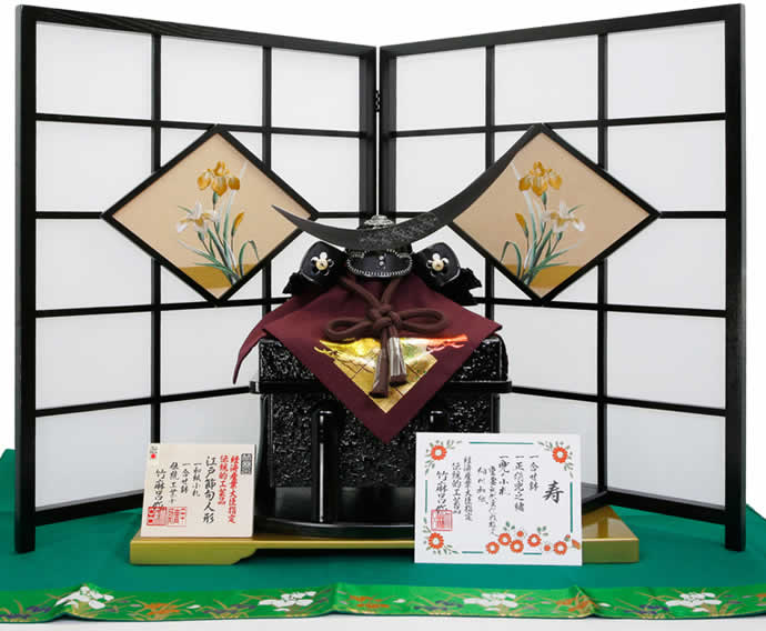 五月人形 兜 飾り 竹麻呂作 h22-rg15114-f1224【2019年度新作】 人形屋ホンポ