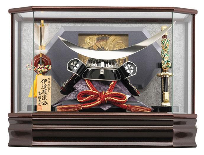 五月人形 吉徳 伊達政宗公 兜ケース飾り 兜飾り 兜12号 弦月形前立 【2019年度新作】 h315-ys-537513