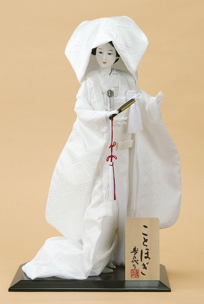 日本人形 尾山人形 人形単品 寿喜代作 ことほぎ 白むく 10号 【2018年度新作】 sk-o1822 人形屋ホンポ