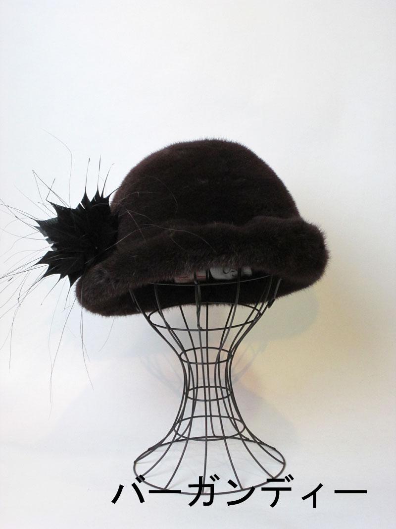 カナダ産ミンク毛皮帽子インポート ミンクファー セレブ 上質毛皮 ミンク帽子 帽子 毛皮の帽子 ミンク