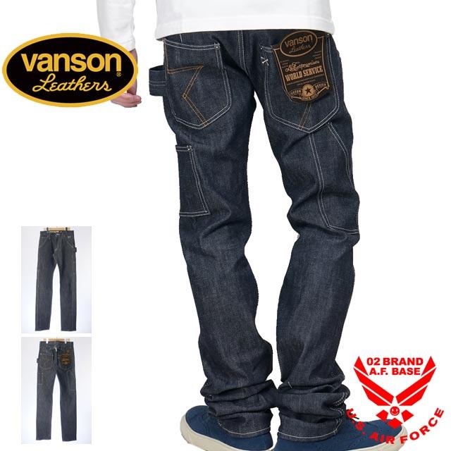 バンソン カーゴデニム メンズ VANSON nvbl-701