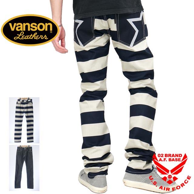 バンソン ロングパンツ VANSON nvbl-703