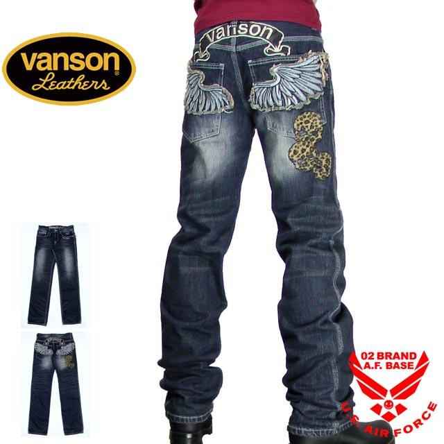 バンソン VANSON 送料無料 代引き手数料無料 裾上げ無料 デニム 返品交換不可 sp-b-3 パンツ 豪華特典あり 時間指定不可