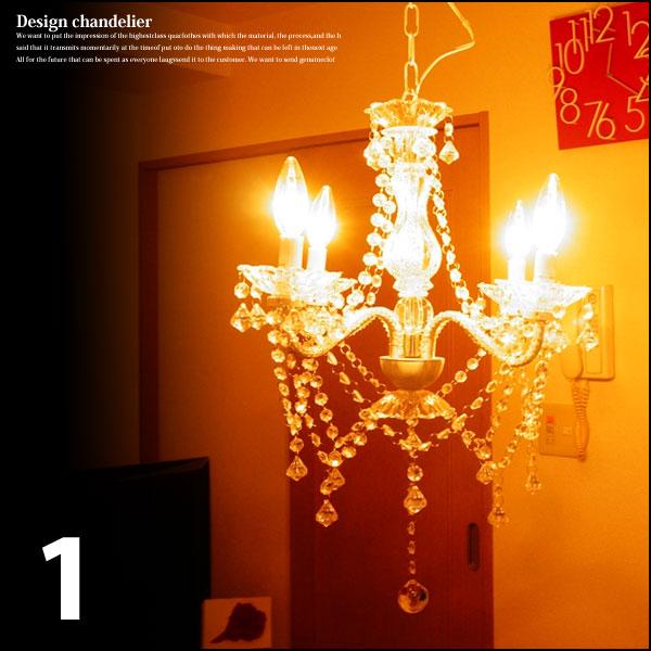 Design chandelier / シャンデリア4灯 ※送料無料 代引き手数料無料 アンティーク調 インテリア 照明 ライト 姫 一人暮らし 電気 電球付き 通販 動画 あす楽対応 645922