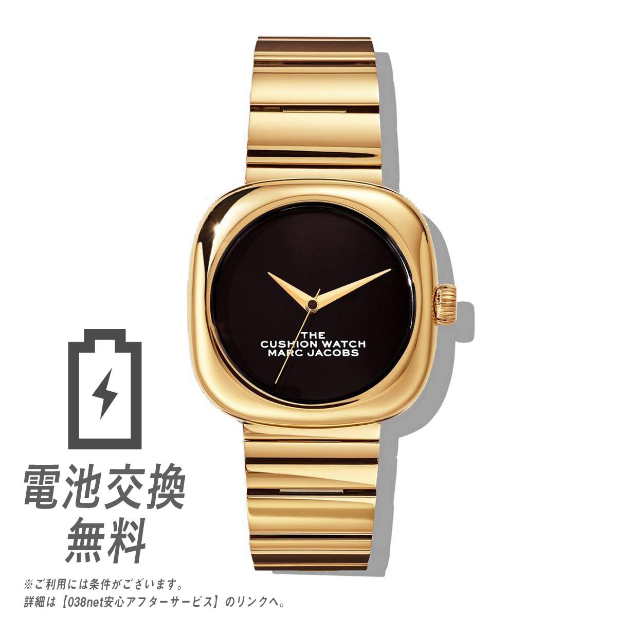 【ラッピング無料】MARC JACOBS マークジェイコブス クッションウォッチ レディース 腕時計 ブラック イエローゴールド 20179298 The Cushion Watch 36mm 四角 ブレスレット 女性用 時計 M8000732-711-1SZ