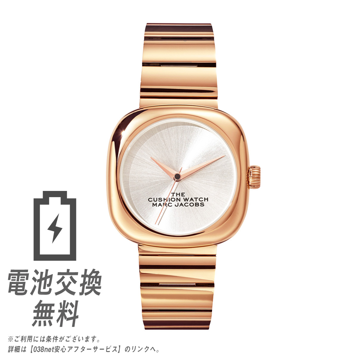 【ラッピング無料】MARC JACOBS マークジェイコブス クッションウォッチ レディース 腕時計 シルバー ローズゴールド ゴールド 20179299 The Cushion Watch 36mm M8000732-660-1SZ 女性用 時計