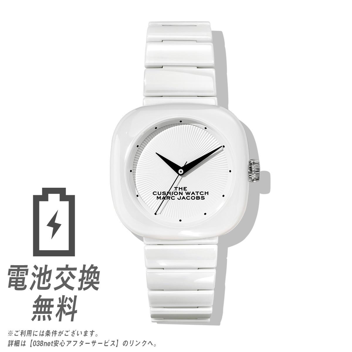 【ラッピング無料】MARC JACOBS マークジェイコブス クッションウォッチ レディース 腕時計 ホワイト 白 セラミック 白色 20184710 The Cushion Watch 36mm M8000737-100-1SZ 女性用 時計