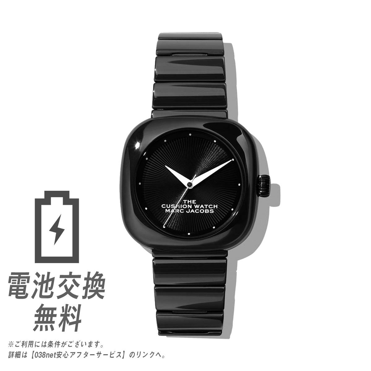 【ラッピング無料】MARC JACOBS マークジェイコブス クッションウォッチ レディース 腕時計 ブラック 黒 セラミック 20184713 The Cushion Watch 36mm ブレスレット 四角 女性用 時計 M8000737-001-1SZ