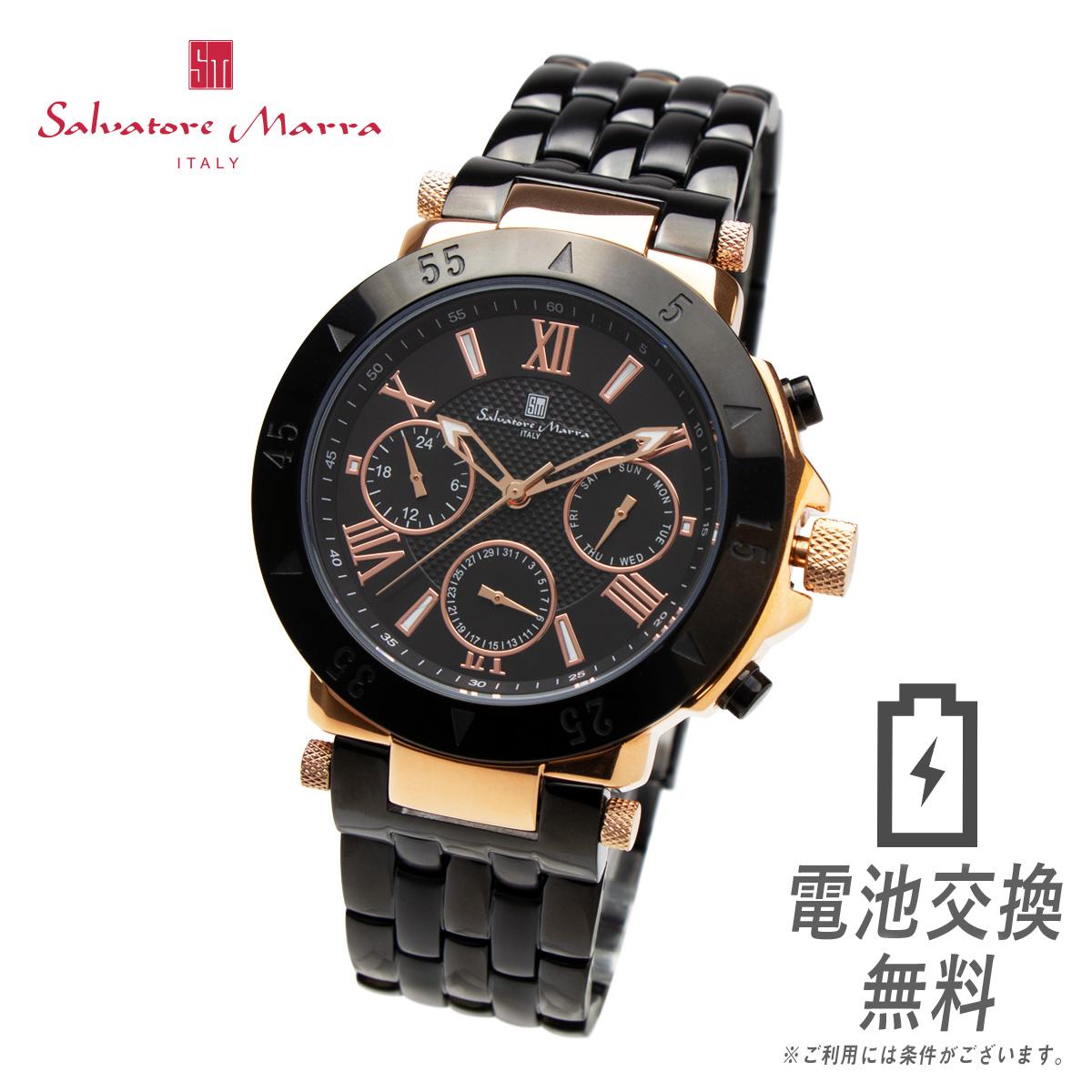 【ラッピング無料】サルバトーレマーラ Salvatore Marra メンズ 男性用 腕時計 SM14118-PGBK ブラック ローズゴールド ビジネスウォッチ 時計 曜日 日付 カレンダー 仕事用腕時計 ブランドウォッチ