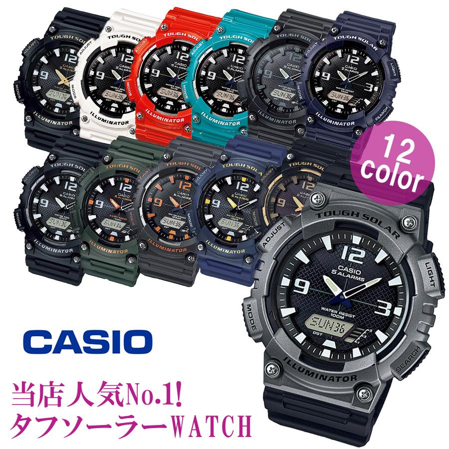 小学校高学年、中学生の子供に人気!おすすめのカッコいい腕時計(男の子用)
