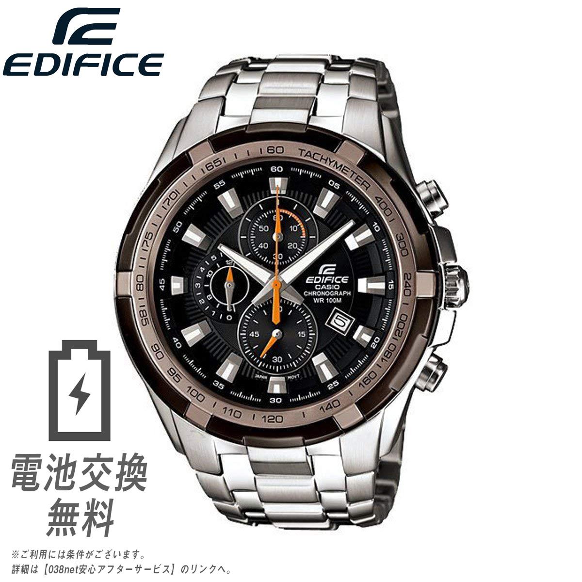 【ラッピング無料】CASIO カシオ EDIFICE エディフィス クロノグラフ 100M防水 EF-539D-1A9V タキメーター アナログ カレンダー ブラウン ステンレス 無垢 ブレスレット メンズ 男性用 腕時計 時計 ビジネスウォッチ