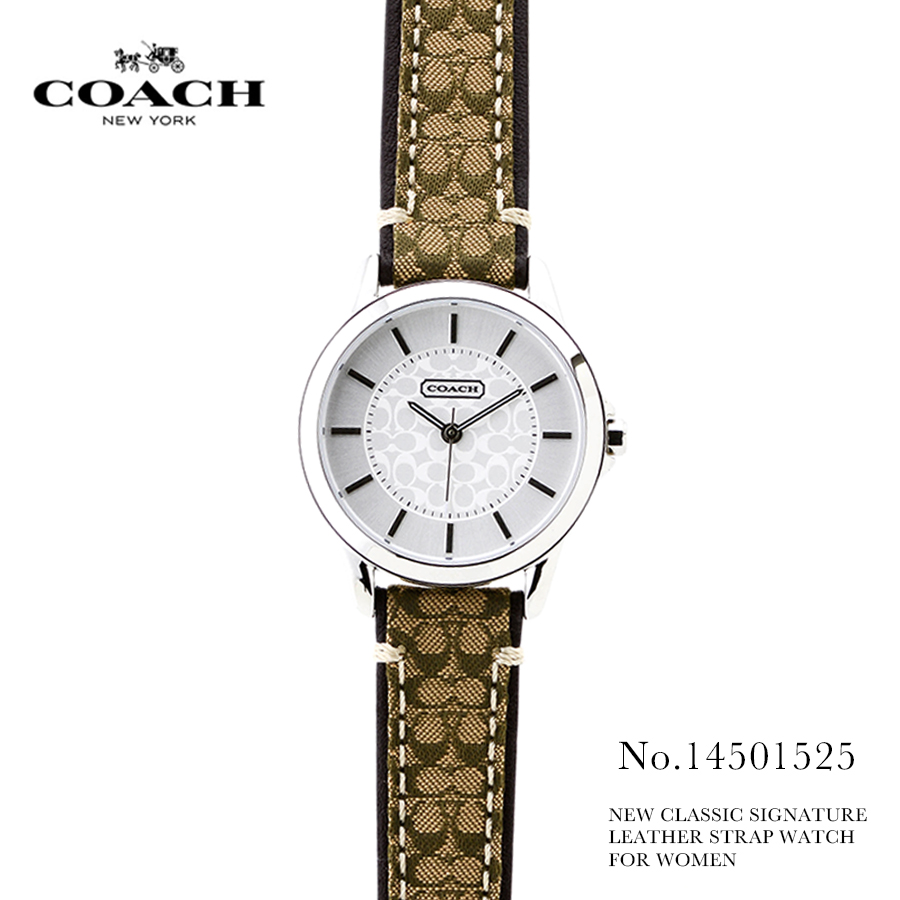 21230b59c COACH (coach) women's ladies ' Watch analog leather belt genuine leather  women's watch newclassicsigneure ...