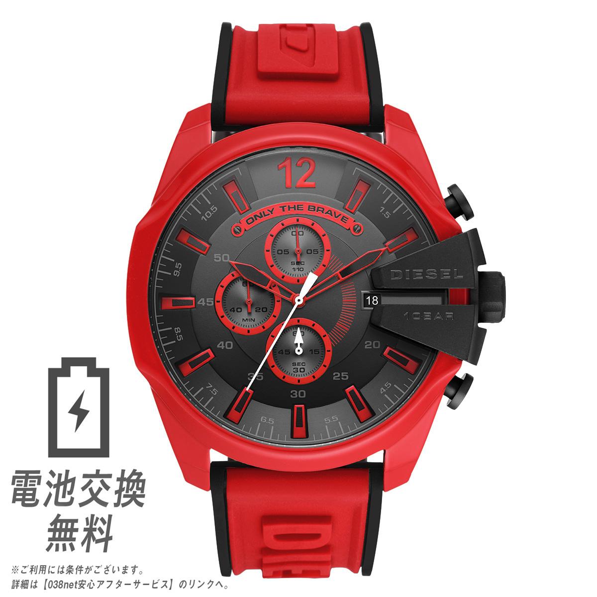 【ラッピング無料】ディーゼル DIESEL 腕時計 メンズ メガチーフ クロノ レッド 赤 ブラック 黒 シリコン ラバーベルト MEGA CHIEF DZ4526 ストップウォッチ カレンダー 男性用 時計 ビッグサイズ ビッグフェイス ビックフェイス ビック 特大