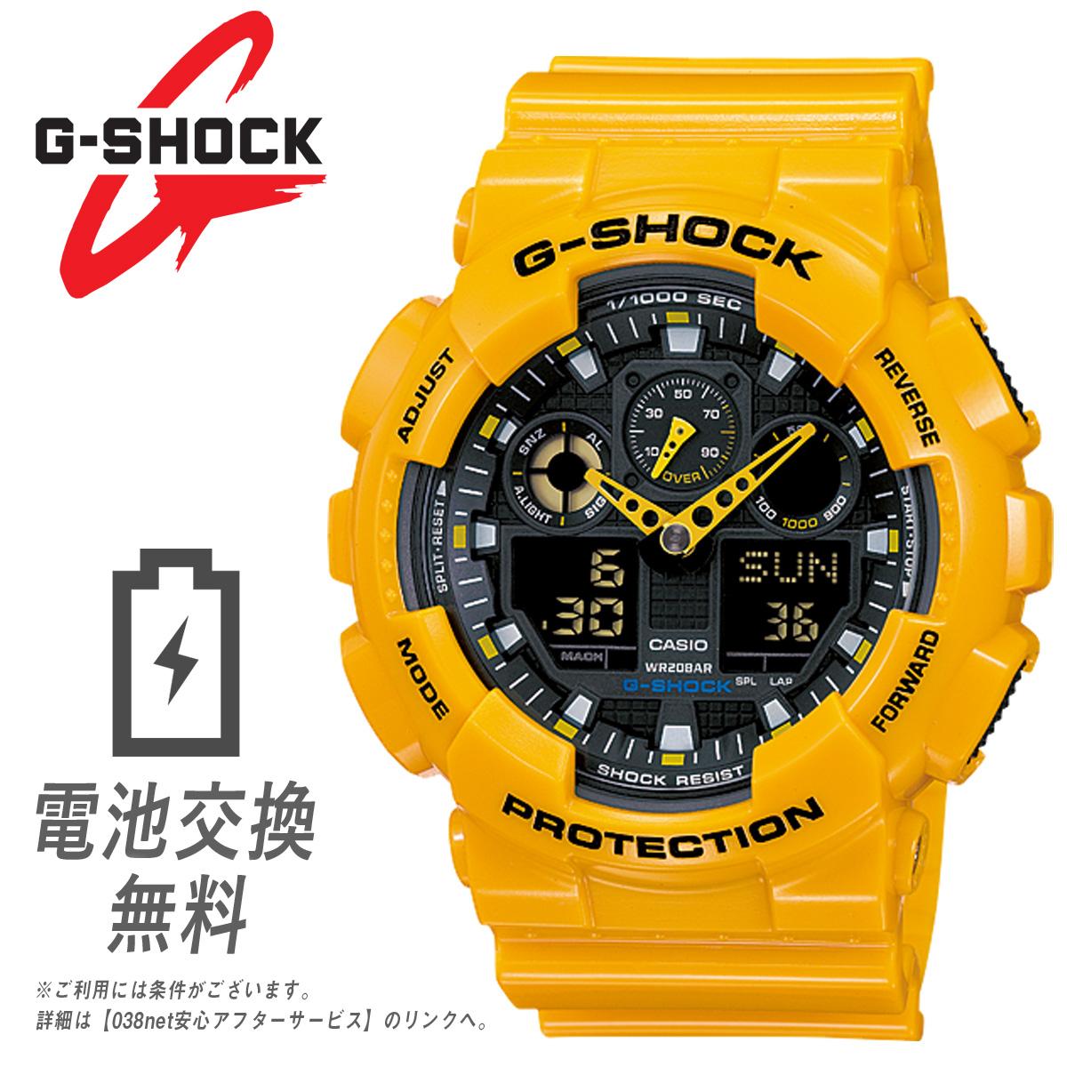 【ラッピング無料】G-SHOCK ジーショック CASIO カシオ メンズ 腕時計 アナログ デジタル イエロー 黄色 GA-100A-9A イエロー 黄色 耐衝撃 20気圧防水 メンズ XL 大きめサイズ キャタピラモデル