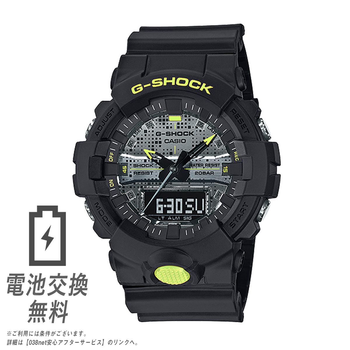 【ラッピング無料】CASIO カシオ G-SHOCK ジーショック Gショック メンズ Black and Yellow GA-800DC-1A 男性用 腕時計 ブラック 黒色 ライムイエロー 黄色 アナデジ アロナグ デジタル メンズサイズ
