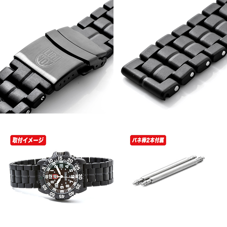 For exchange belt bracelet 3052.CARBON (belt 23mm in width) FN.3050.23 exchange and makeover for LUMINOX Lumi Knox watches! A conformity model: 3050 3051 3081 3152 3951 others
