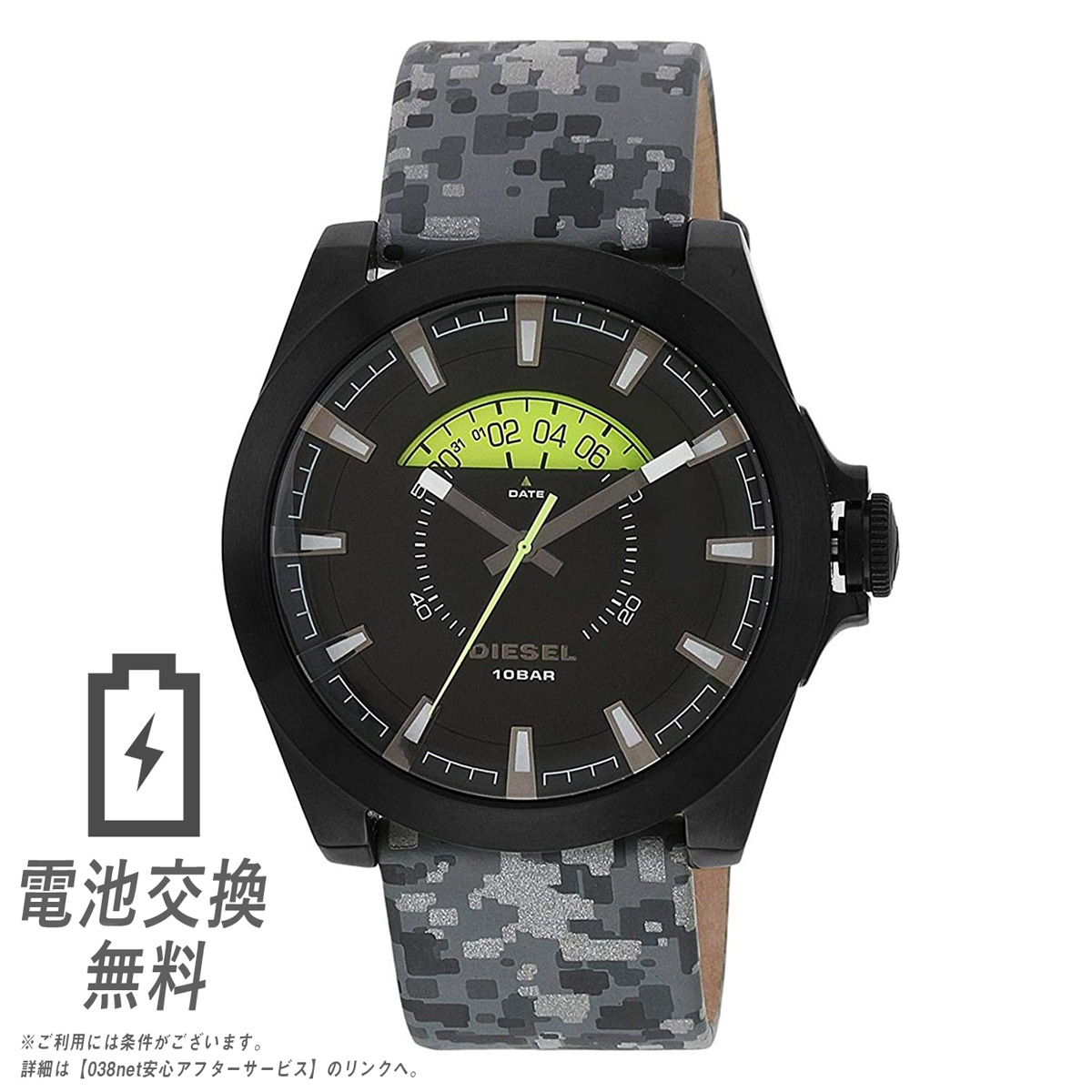 【ラッピング無料】ディーゼル 腕時計 メンズ アージェス ブラック ライム アナログ カレンダー DIESEL Arges DZ1658 男性用 時計 黒色 迷彩 デジタル カモフラージュ