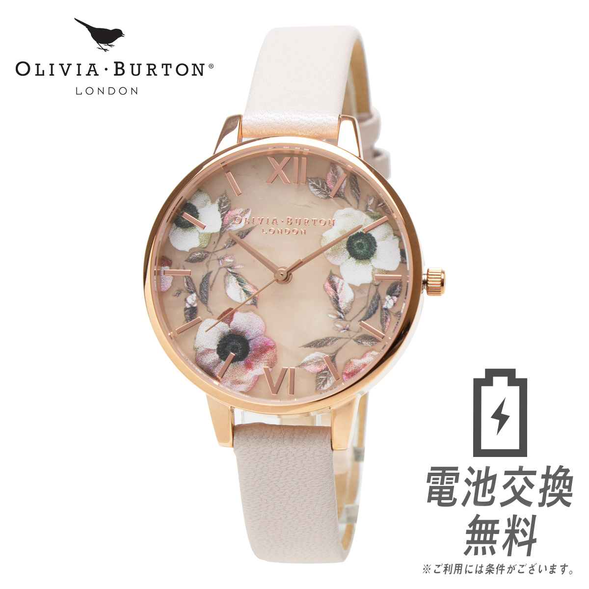 【ラッピング無料】オリビアバートン OLIVIA BURTON 腕時計 レディース 時計 花柄 OB16SP14 semi precious セミプレシャス デミ 天然石 ローズクォーツ パール ウォッチ 女性用 アナログ フラワー demi 34mm フェミニン ガーリー