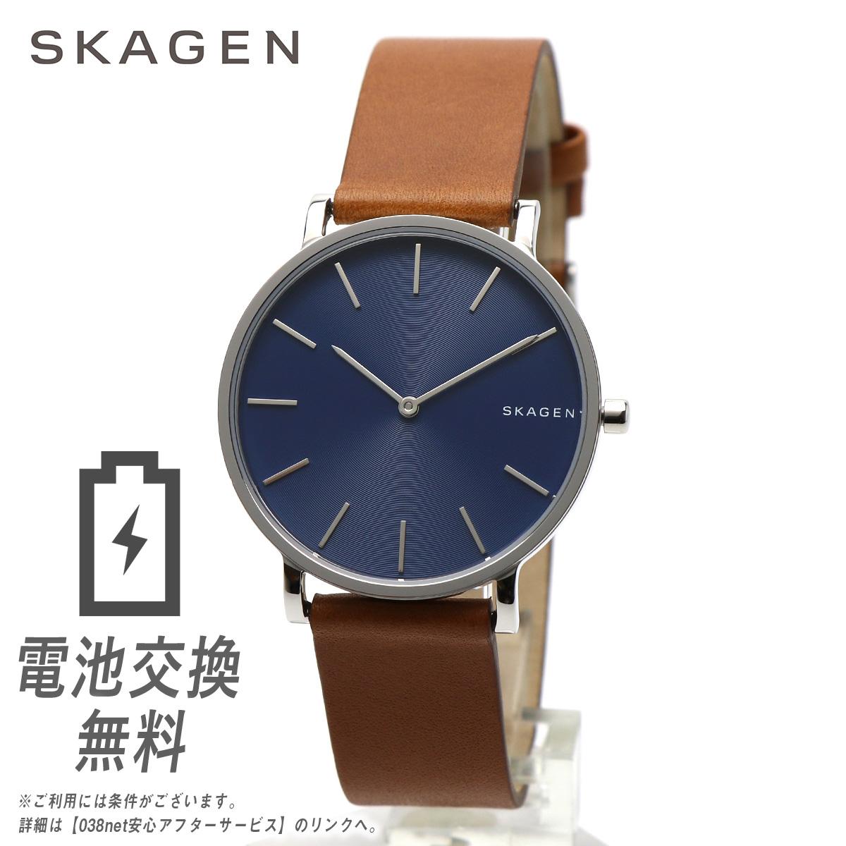 【ラッピング無料】スカーゲン SKAGEN メンズ 男性用 腕時計 SKW6446 HAGEN ハーゲン アナログ メンズウォッチ ネイビー ブラウン レザーベルト 薄型 軽量 北欧 デンマーク シンプル ビジネスウォッチ 時計【父の日ギフト】