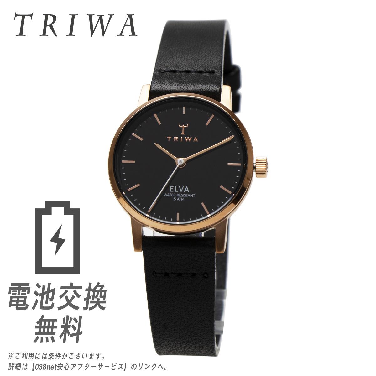 【ラッピング無料】TRIWA トリワ レディースウォッチ ELVA エルバ ROSE BLACK CLASSIC ELST102-EL010114 ブラック ローズゴールド レディース レザー スモールセコンド アナログ 北欧 女性 腕時計 薄型 軽量 細身 レザーベルト 革ベルト