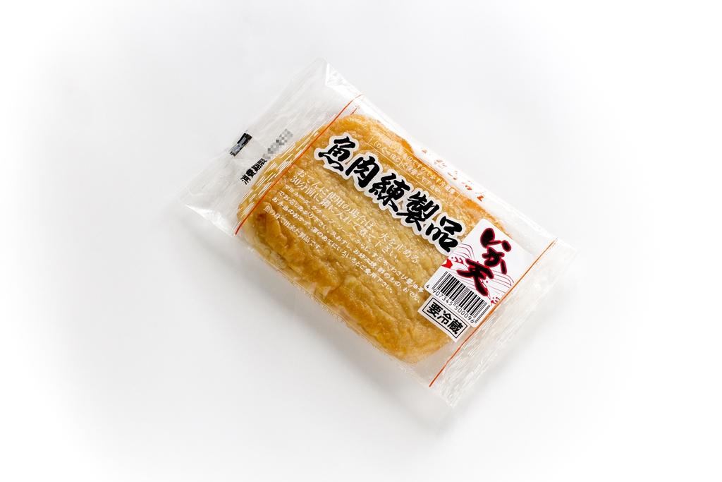 小松島名産の イカ天ぷらです お酒の肴に お子様のおやつに ご飯のおかずに大変重宝されております 阿波 まるさんかまぼこ 〇産蒲鉾 新作通販 2枚入り アウトレットセール 特集 小松島名産 イカ天